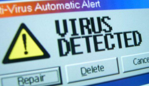 Virus_delected_logo